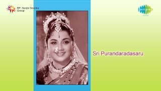 Sri Purandara Dasaru | Sakala Graha Bala song