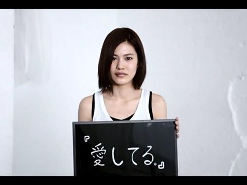 fumika / 消せない約束 music video