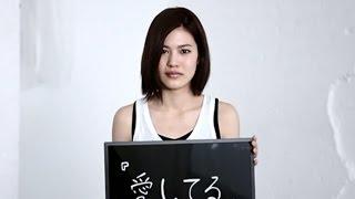fumika - 消せない約束
