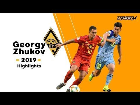 Georgy Zhukov | Георгий Жуков | Highlights 2019