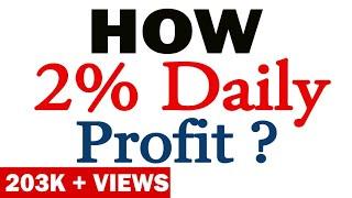 How to select stocks intraday trading | 1-2 % Daily  पैसा कमाए | - www.sharmastocks.com