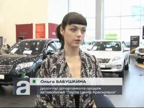 Афонтово: Массовая распродажа авто в Красноярске