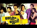 Super Hit Malayalam Full Movie 2016 Crime Story VishnuPriya Super Hit Movies 2016 New Releases