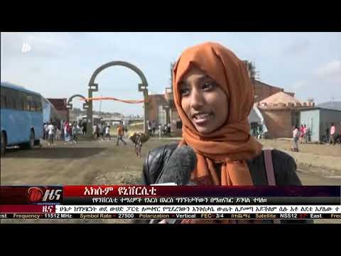 NEWS DW TV