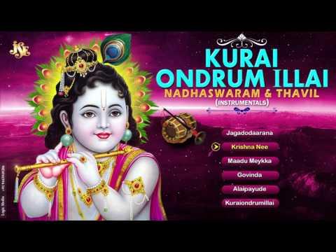 Kurai Ondrum Illai By M S Subbulakshmi-Download Mp3 Song