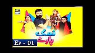 Namak Paray Episode 1 - ARY Digital 2 Nov