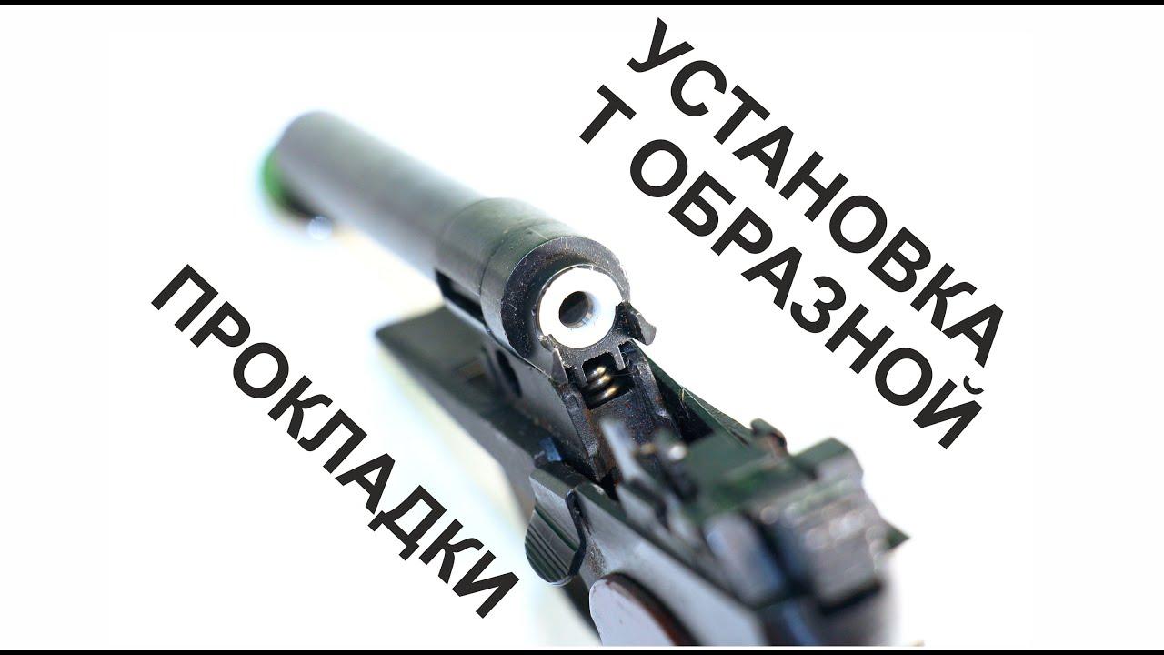 МР-654  УСТАНОВКА  Т-ОБРАЗНОЙ ВТОРОПЛАСТОВОЙ ПРОКЛАДКИ.