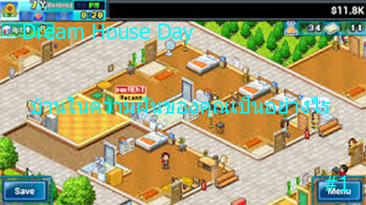 dream house days youtube