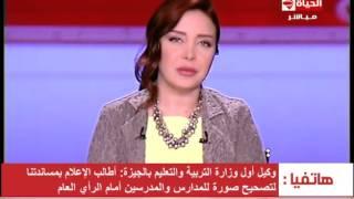 نقيب المعلمين المستقلين يطالب بإحالة المعتدين على المدارس للقضاء العسكري