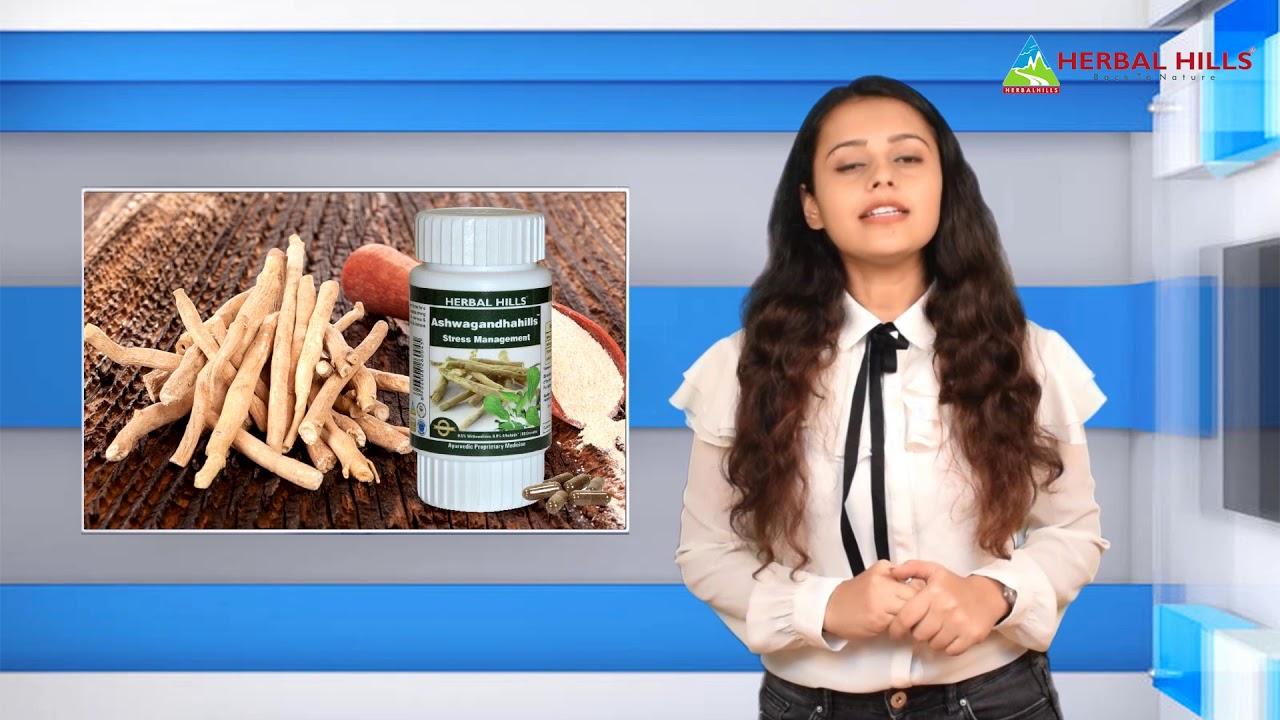 Herbal Hills Ashwagandha Capsule | Stress Management | USE Coupon Code ( HERBALHILL ) on Amazon.in #Herbalmedicine
