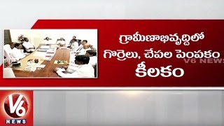 CM KCR Review Meet On Villages Development In Pragathi Bhavan | Hyderabad | V6 News