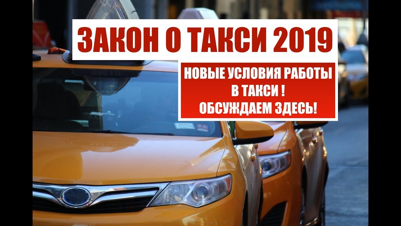 Гет такси официальный сайт заказать такси первый раз