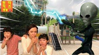 외계인이 나타났어요! 마법모래 모래놀이 외계인 alien UFO 유령 if Alien come out in the playground l Aliens Invasion attack