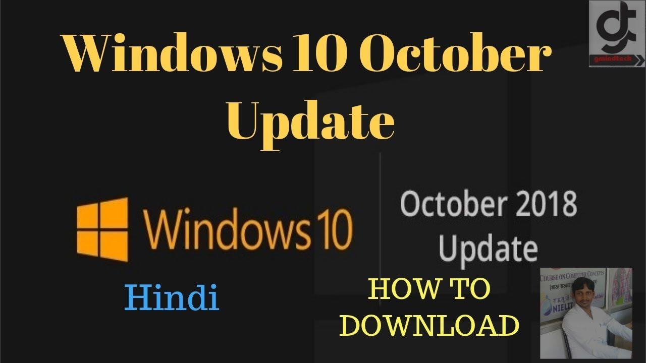 windows 10 october 2018 update iso español