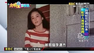 在日本網站上,最近瘋傳一張70年代台灣女高中生的照片,因為女學生清純...