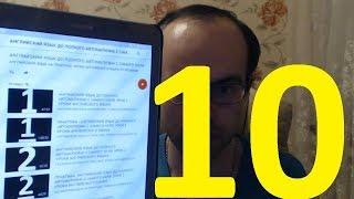 РЕАЛЬНЫЙ РАЗГОВОРНЫЙ АНГЛИЙСКИЙ ЯЗЫК С НУЛЯ УРОК 10 Изучение английского языка. Уроки
