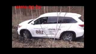 Toyota Highlander 2,7 & 3,5 тест-драйв Автопанорамы
