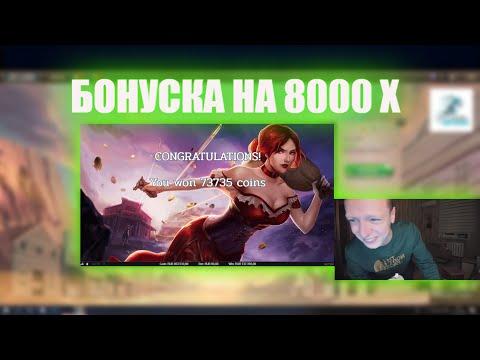 MELLSTROY / МЕЛСТРОЙ / ПОДНЯЛ 1 МИЛЛИОН В КАЗИНО