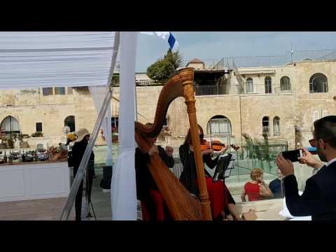 מוזיקה בכותל, קבלת פנים בכותל, אירועים בכותל, בר מצווה בכותל, נבל וכינור בכותל - 0546211560