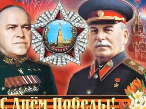 Андрей Гончар  Русь