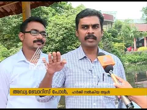 Legal Service Authority's intervention in  waste dumping in Ashtamudi Lake
