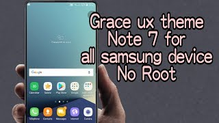 Grace ux theme note 7 for all samsung without root