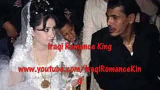 يونس محمود - مبروك زواج للسفاح Younis Mahmood wedding thumbnail