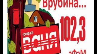 Радио Ваня 16   9