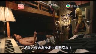 RTHK-毒海浮生-開心share十七歲(二)-2013-1-22