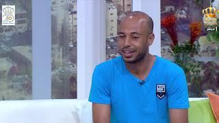 يوم جديد |  الرحالة المغربي ياسين غلام