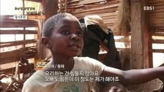 글로벌 프로젝트 나눔 - 무너진 대장간에 버려진 남매_#002