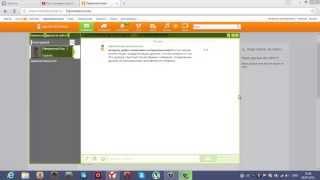 Как удалять свой профиль в одноклассниках(, 2013-07-08T12:44:29.000Z)