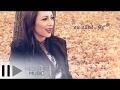 Download Andra feat Marius Moga - Atata timp cat ma iubesti (Lyric Video)