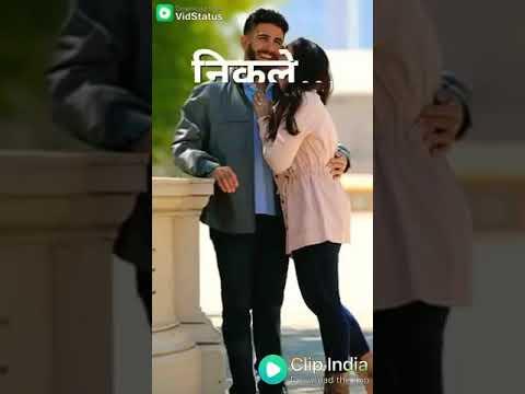 New Video Song Yaad Kru To Gadi Kab Nikle