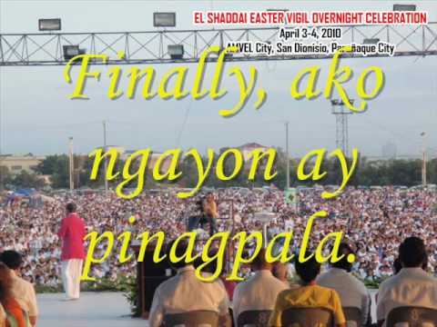 FINALLY (EL SHADDAI GOSPEL CHOIR) LYRICS