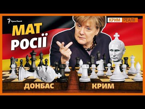 Німеччина допоможе Україні