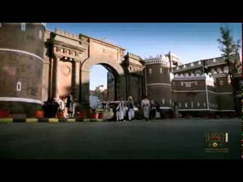 The capital city of Yemen Sana'a ( HD )