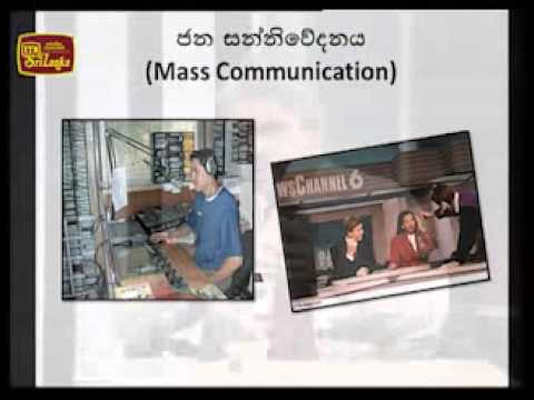 Thakshilawa AL Communication & Media Studies 2013 Lesson 2