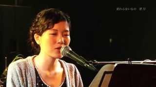 8月30日 Way To The Dream Vol.3 新宿FNV 出演者 1.梨月 2.L!cht 3....