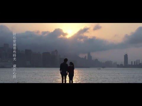 昨天 (Demo Version) - SweeTone  MV