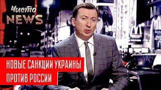 Политическая комедия: Ляшко и ребята   Новый ЧистоNews от 23.03.2019