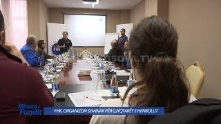 FHK organizon seminar për gjyqtarët e hendbollit - 18.02.2016 - Klan Kosova