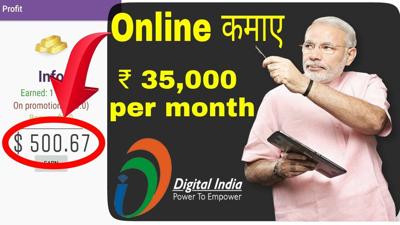 Hindi Earn Money Online 35000 ₹ Per Month Best Way To