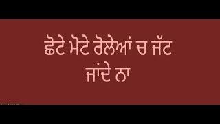 inder-dosanjh-death-wish-punabi-song-2019-the-prince-kulshan-sandhu-latest-punjabi-status-2019