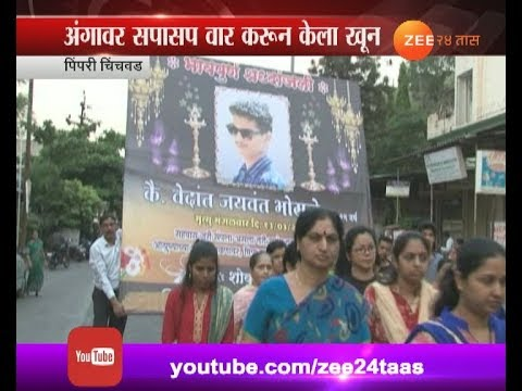 Pimpri Chinchvad Special Report On Vedant Bhosale Who Was Murderd By His Friend