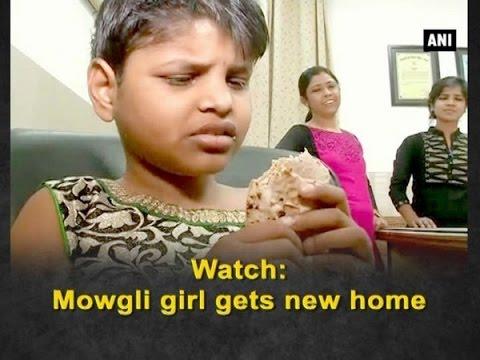 Watch: Mowgli girl gets new home - Uttar Pradesh News