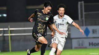 ヴァンラーレ八戸vsカマタマーレ讃岐 J3リーグ 第15節