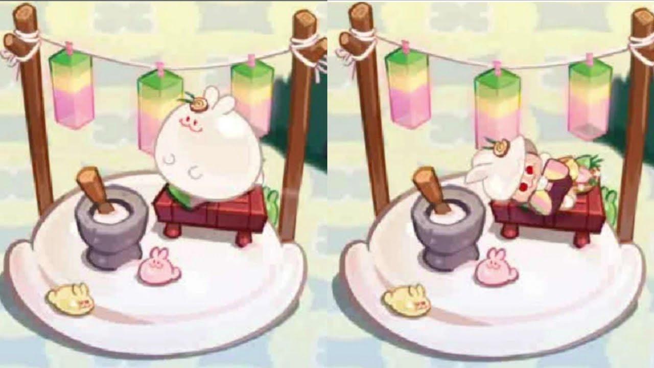 달토끼맛 쿠키데코 초롱 달절구 마당