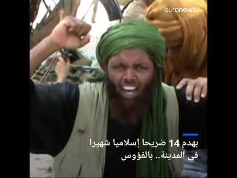 يطلب من المحكمة الجنائية الدولية إخلاء سبيله بعد اعتذاره من تدمير أضرحة تمبكتو الإسلامية التاريخية