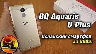 bQ Aquaris U Plus полный обзор испанского смартфона! А мог бы быть хитом...  review